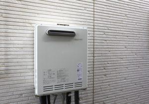 給湯器の水漏れ原因と対処法